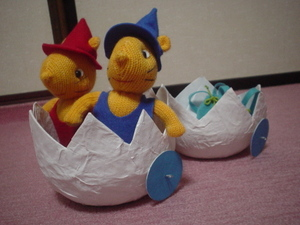 Guri_egg