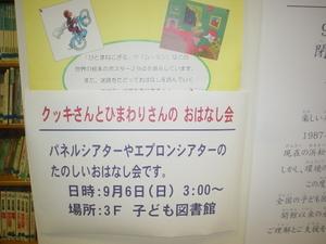 Yokado_003_2