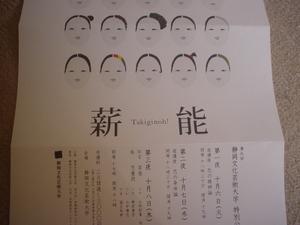 Daiku_001_2