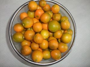 Kinkan